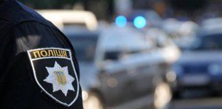 """Нетверезий поліцейський у столиці пограбував 12-річну школярку"""" - today.ua"""