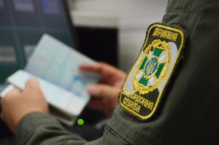 Заборону на в'їзд в Україну чоловіків із Росії від 16 до 60 років не знімали, - Держприкордонслужба - today.ua