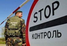 Смерть на кордоні: зниклого на Одещині прикордонника знайшли мертвим - today.ua