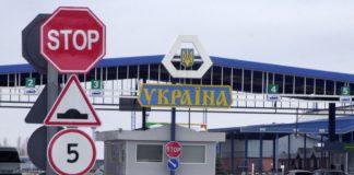 Посилений контроль на українському кордоні: з ким проводять додаткові співбесіди - today.ua