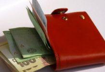 З 1 січня в Україні збільшиться мінімальна заробітна плата - today.ua