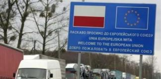 Госпогранслужба предупредила об огромных очередях на украинско-польской границе - today.ua