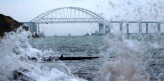 У Керченській протоці відновили рух суден - today.ua