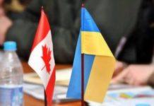 У Канаді підтримують безвізовий режим з Україною - today.ua