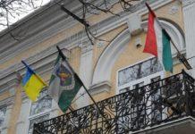 Для закарпатцев в Берегово заработают бесплатные курсы украинского языка - today.ua