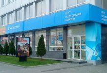 """Абонентам """"Київстар"""" дали два тижні на зміну тарифного плану: кого стосуються примусові заходи - today.ua"""