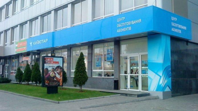 """Абонентам &quotКиевстар"""" дали две недели на смену тарифного плана: кого касаются принудительные меры - today.ua"""