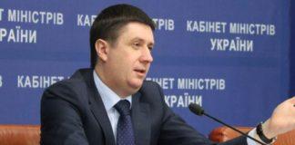 """""""Подібне притягується до подібного"""": Кириленко розкритикував MARUV - today.ua"""