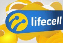 Lifecell підвищує тарифи: скільки доведеться платити українцям - today.ua