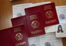 """Бойовиків """"ЛНР"""" змушують здати українські паспорти - today.ua"""