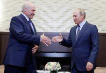 Беларусь и Россия создают единую законодательную базу - today.ua