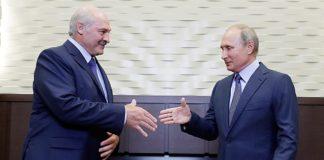 """Беларусь и Россия создают единую законодательную базу"""" - today.ua"""