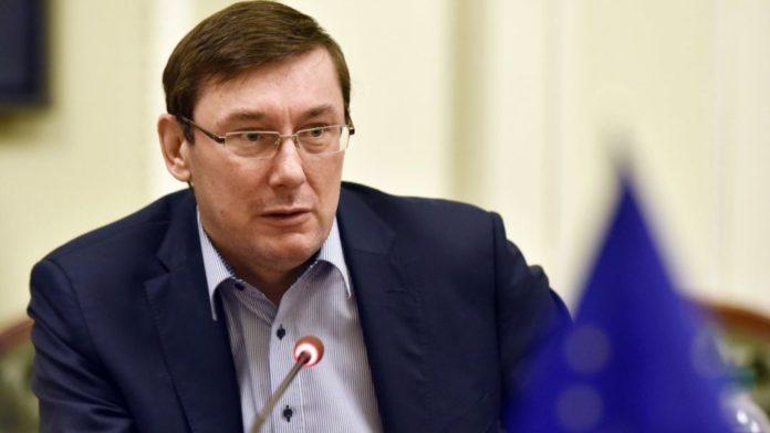 Справа Гандзюк: генпрокурора Луценка звинувачують у розголошенні відомостей розслідування - today.ua
