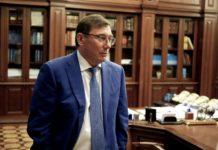 НАБУ і САП закрили справу проти генпрокурора Луценка - today.ua