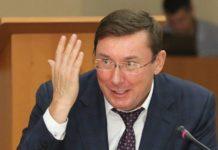 Луценко визнав, що в Україні не борються з корупцією - today.ua