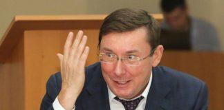 """""""Надо иметь большую фантазию"""": Луценко отреагировал на возбужденное против него дело в ГБР"""" - today.ua"""