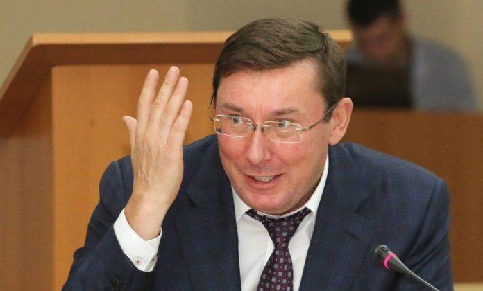 """&quotНадо иметь большую фантазию"""": Луценко отреагировал на возбужденное против него дело в ГБР - today.ua"""