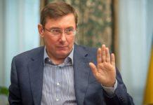 Луценко обіцяє піти у відставку, щойно збереться нова Рада - today.ua