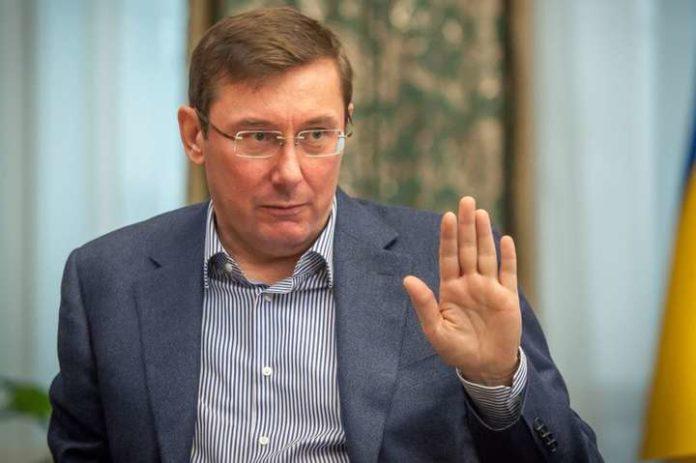 НАБУ розслідує факт отримання хабаря генпрокурором Луценко - today.ua