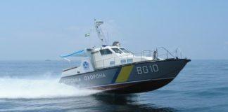 Порошенко підписав закон про розширення морського контролю у Чорному морі - today.ua