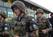 Генштаб ЗСУ оголосив про збори резервістів та військовозобов'язаних - today.ua