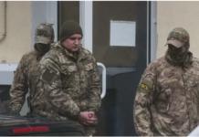 В МЗС України розповіли про кроки щодо звільнення українських моряків - today.ua