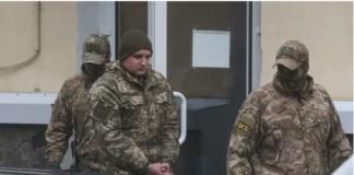 Российский суд продлил срок ареста еще четырем украинским морякам - today.ua