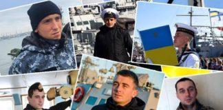 ФСБ Росії намагається примусити полонених українських моряків до самообмови: адвокат розповів про методи - today.ua