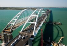 В России призвали разобрать Крымский мост - today.ua