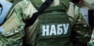 НАБУ завело справу на Матіоса та Луценка - today.ua