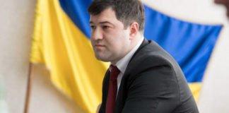 Насірова навряд поновлять на посаді, не дивлячись на рішення суду, - політолог - today.ua