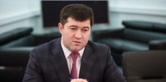 Кабмин обжаловал решение суда о восстановлении Насирова в должности - today.ua