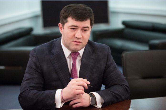 Кабмін оскаржив рішення суду про поновлення Насірова на посаді - today.ua