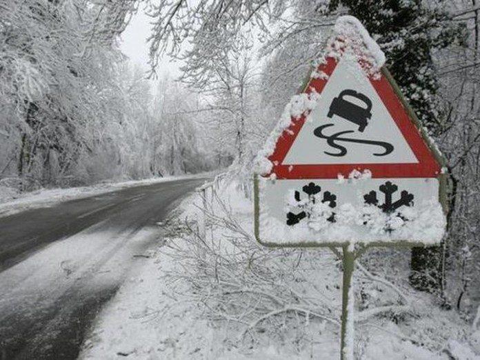 """Негода в Україні: &quotУкравтодор"""" зробив попередження водіям - today.ua"""