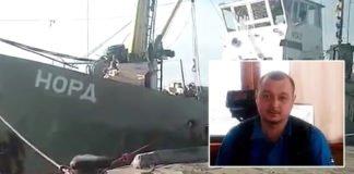 """Капітана судна """"Норд"""" хочуть обміняти на полоненого українського моряка"""" - today.ua"""