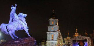 На зимові свята на українців чекає 9 вихідних днів - today.ua