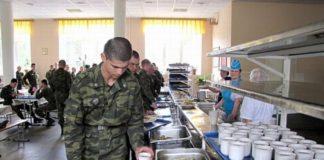 Массовое отравление в воинской части на Киевщине: 20 солдат находятся в госпитале - today.ua