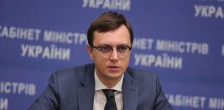 У портах Маріуполя та Бердянська скорочують співробітників: Омелян назвав причину - today.ua