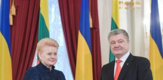 Порошенко вручив Грібаускайте орден Свободи - today.ua