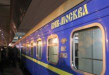 Омелян запропонував скасувати потяги до Росії - today.ua