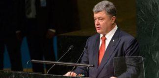 Россия может напасть на страны Балтии, - Порошенко - today.ua