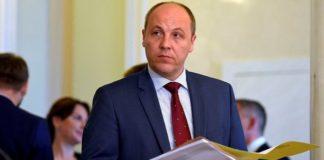 "Парубий подписал бюджет на 2019 год "" - today.ua"