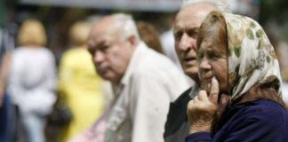 В Україні можуть виникнути проблеми з індексацією пенсій - today.ua