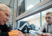 Січнева пенсія в Україні: у Мінсоцполітики зробили повідомлення - today.ua