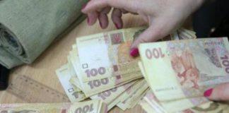 Українські пенсіонери в грудні отримають подвійні пенсії - today.ua