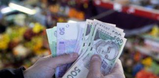 З 1 січня в Україні збільшиться мінімальна пенсія - today.ua