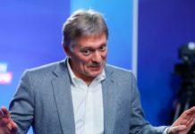 У Кремлі прокоментували прийняту Генасамблеєю ООН резолюцію по Криму - today.ua