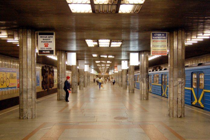 Пограбування у столичному метро: поліція затримала зловмисника - today.ua