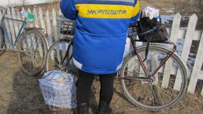 В одному з українських міст одночасно звільнилися всі листоноші - today.ua