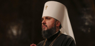 Епіфаній повідомив, коли розпочнеться процедура надання Православній церкві України Томосу про автокефалію - today.ua